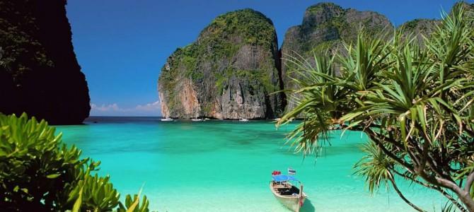 Eine Woche Thailand Urlaub ab 599,-€